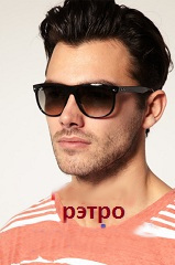 Ray Ban Ретро polarized