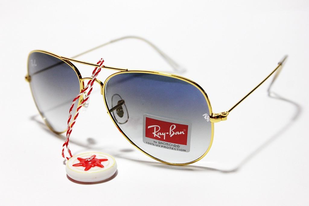 Ray Ban 3025 C14