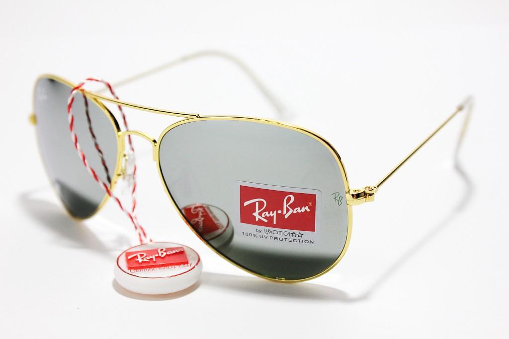 Ray Ban 3025 C9